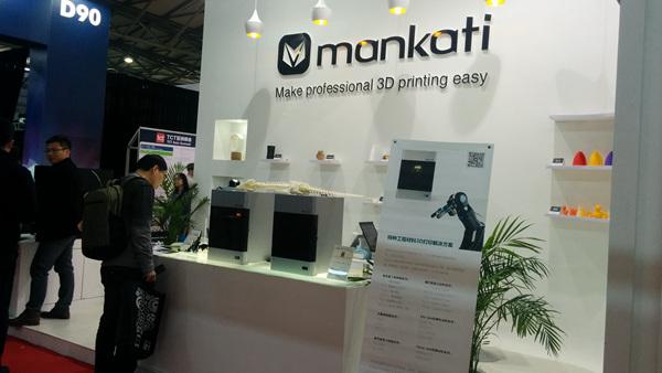 Mankati参加2017上海TCT展会,人少展位展示图