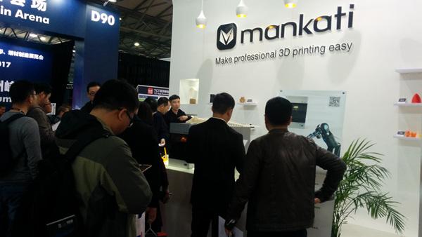 Mankati参加2017上海TCT展会,人多场面图