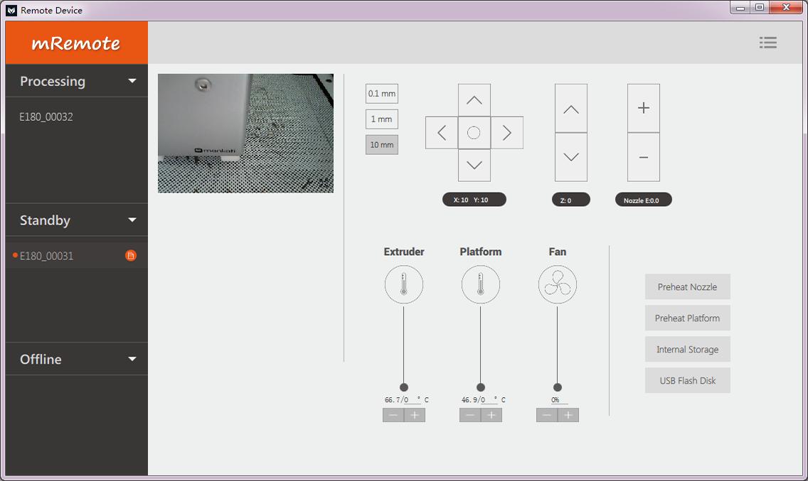 通过mRemote集群管理系统,远程操控Mankati E180 3D打印机
