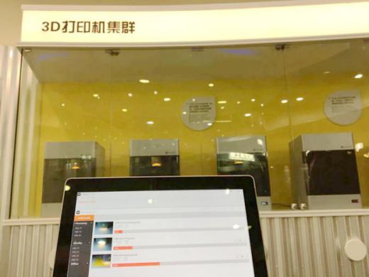 在科技馆使用mRemote集群管理系统监控Mankati E180 3D打印机集群